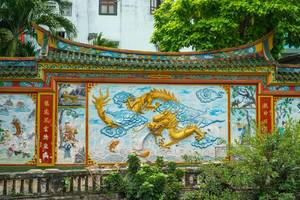 Wall with Buddhist Engravings in Chinatown of Ho Chi Minh City