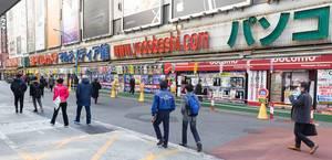 yodobashi.com shopping street