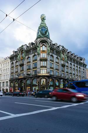 Zinger house, St. Petersburg, Russia / Zinger Haus, St. Petersburg, Russland